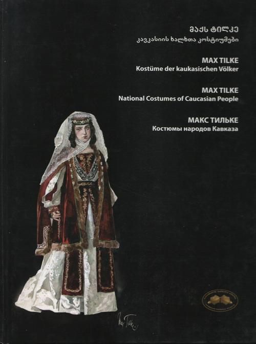 Макс тильке костюмы народов кавказа